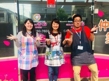 こぱんはうすさくら名古屋緑教室 ※2022年1月OPENの画像・写真