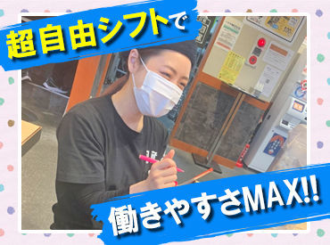河童ラーメン本舗 天理店の画像・写真