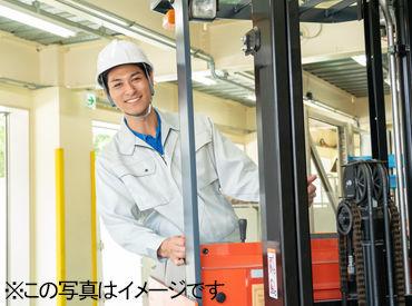 株式会社エタニティーライズ (勤務地:岸和田市)の画像・写真