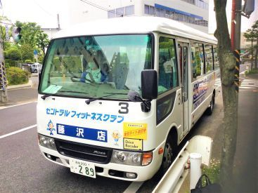 セントラルフィットネスクラブ 藤沢の画像・写真