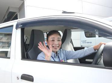 株式会社ニシムラネットワークサービス 富士支店の画像・写真