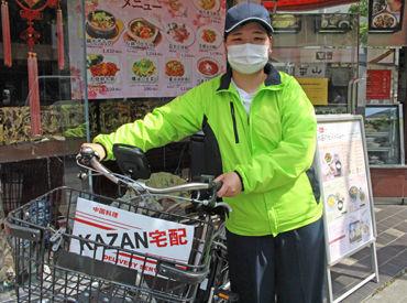 中国料理華山の画像・写真