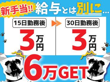 シンテイ警備株式会社 川崎支社(大井町エリア)/A3203000110の画像・写真