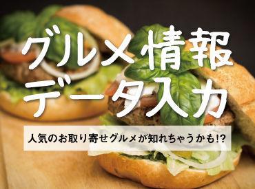 株式会社グラスト 横浜オフィス ※武蔵小杉エリアの画像・写真