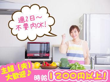 阪和住宅株式会社の画像・写真