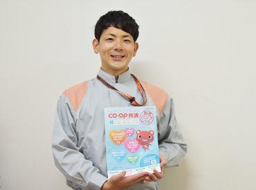 京都生活協同組合 中丹支部の画像・写真