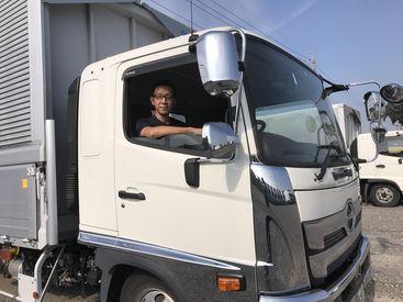 不二三運輸株式会社 (野田車庫)の画像・写真
