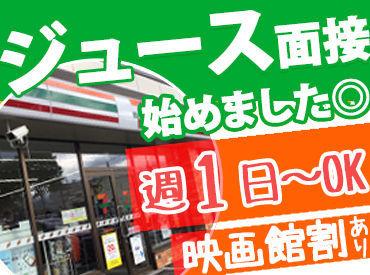 セブンイレブン 札幌福住中央通店の画像・写真