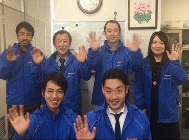 シノトランス・エア・ジャパン株式会社 成田空港営業所の画像・写真
