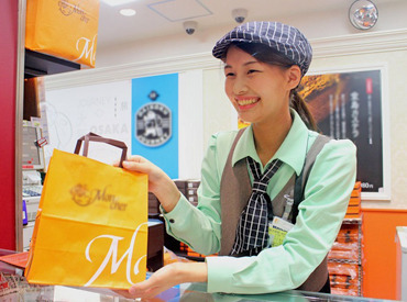 東海キヨスク株式会社 関西支社(JR東海グループ)の画像・写真