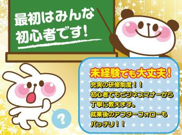 株式会社新通エスピーの画像・写真