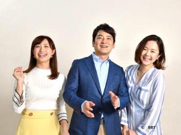 富山テレビ放送株式会社の画像・写真