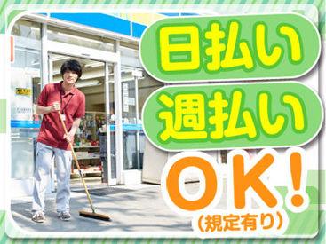 株式会社ゼロン東日本 【勤務地:沼田】の画像・写真