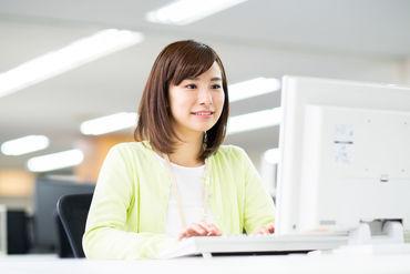 朝日生命保険相互会社 越谷支社 吉川営業所の画像・写真