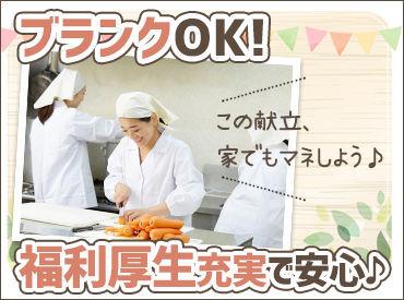 株式会社メフォス 神奈川事業部 ※旗の台付近の大学病院の画像・写真