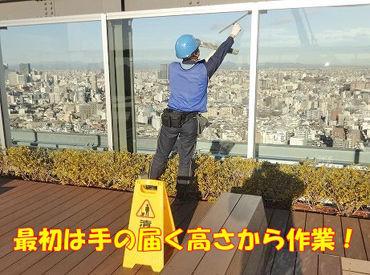 高層ビルサービス株式会社の画像・写真