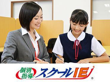 スクールIE平田校の画像・写真