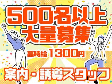 株式会社サウンドキューブ 高崎の画像・写真