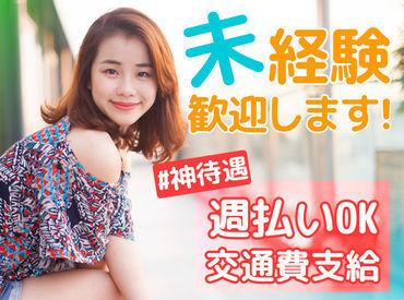 株式会社アプメス 関西支店の画像・写真