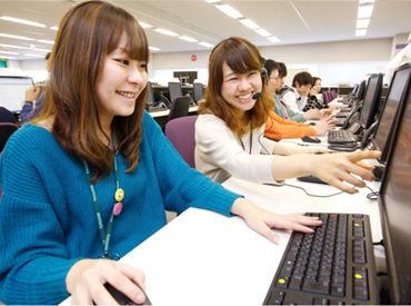 株式会社ベルシステム24の画像・写真