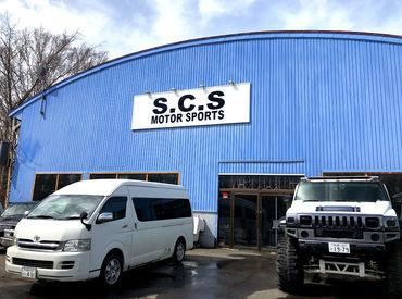 SCS MOTOR SPORTS/株式会社LSHCの画像・写真