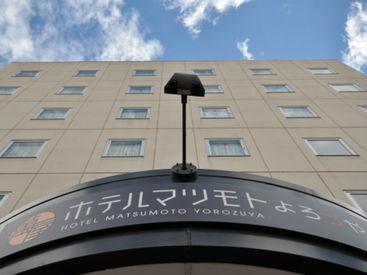 株式会社ホテル旅館マネジメントの画像・写真