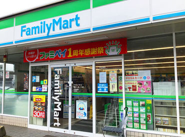 ファミリーマート 長崎小ヶ倉一丁目店の画像・写真