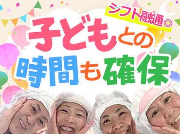 株式会社藤江 ※江東区エリアの画像・写真
