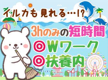 共立管財株式会社 ※勤務地:八景島駅周辺のテーマパークの画像・写真