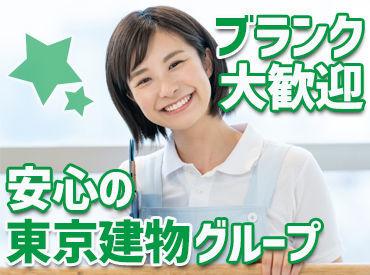 東京建物スタッフィング株式会社 鹿島田エリア/03の画像・写真