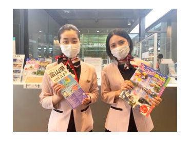 株式会社プラチナコンシェルジュ(勤務地:富山駅)の画像・写真