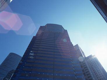中部互光株式会社の画像・写真