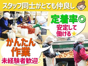有限会社旭川中央食品の画像・写真