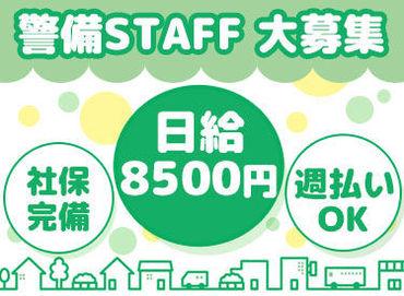 未来アドバンス株式会社 ※勤務地:広島市東区の画像・写真
