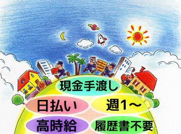 ベストサービス株式会社 大阪本社の画像・写真