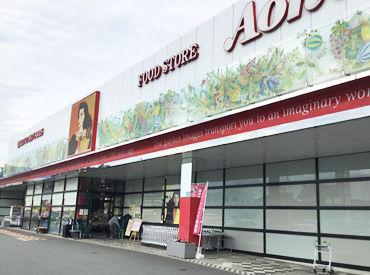 フードストアあおき富士店の画像・写真