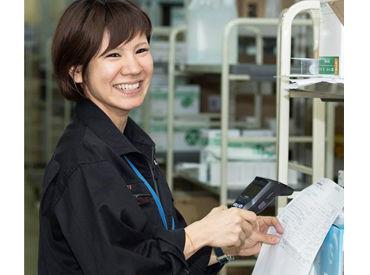 株式会社琉球光和の画像・写真