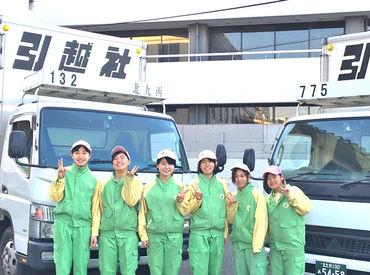 株式会社引越社関東の画像・写真