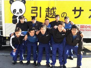 株式会社サカイ引越センター 東海推進課の画像・写真