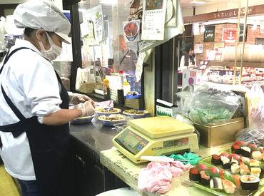 ナカムラ水産 田無店の画像・写真