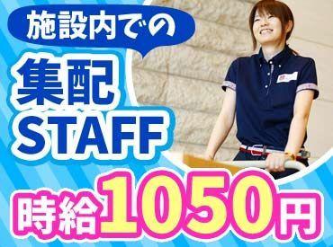 佐川急便株式会社 八幡西営業所の画像・写真