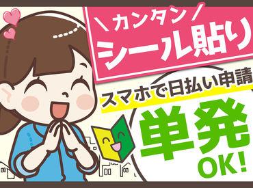 株式会社リージェンシー札幌/SPMB201120001の画像・写真