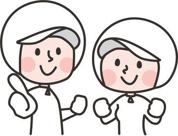 株式会社丸福 ミスターマックス柳井店の画像・写真