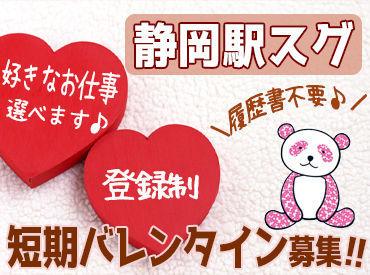 株式会社ディンプル[松坂屋グループ]/si_460603の画像・写真