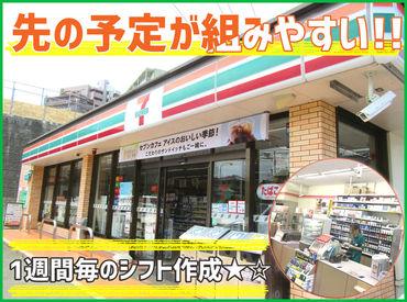 セブンイレブン八幡青山2丁目店の画像・写真