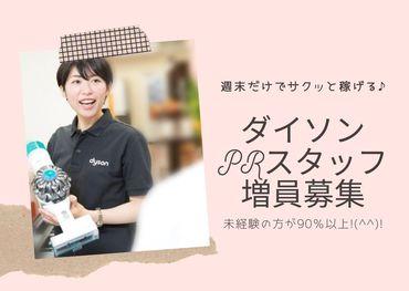 ビーモーション株式会社 広島営業所の画像・写真