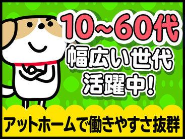 株式会社プロテクス 焼津工場/PRSHS00002の画像・写真