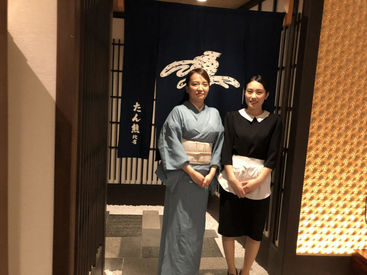 たん熊北店 リーガロイヤル京都店の画像・写真