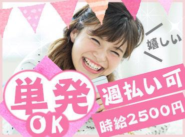 株式会社フルクラム /F09K藤沢CKH 400の画像・写真