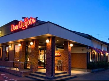 カフェ&洋食レストラン ドン・キホーテ(Don Quijote) 中川篠原店の画像・写真